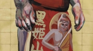 黒姫山 壁紙、墨、アクリル 2800×1000mm 2016年