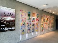 【作品紹介−2】八色の森の美術展+子ども絵画展