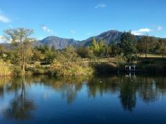 八色の森公園、深まる秋です。