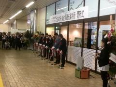 JR浦佐駅に観光案内所MYU(ミュー)が本日オープン。午後6時まで「酒の陣」開催中。