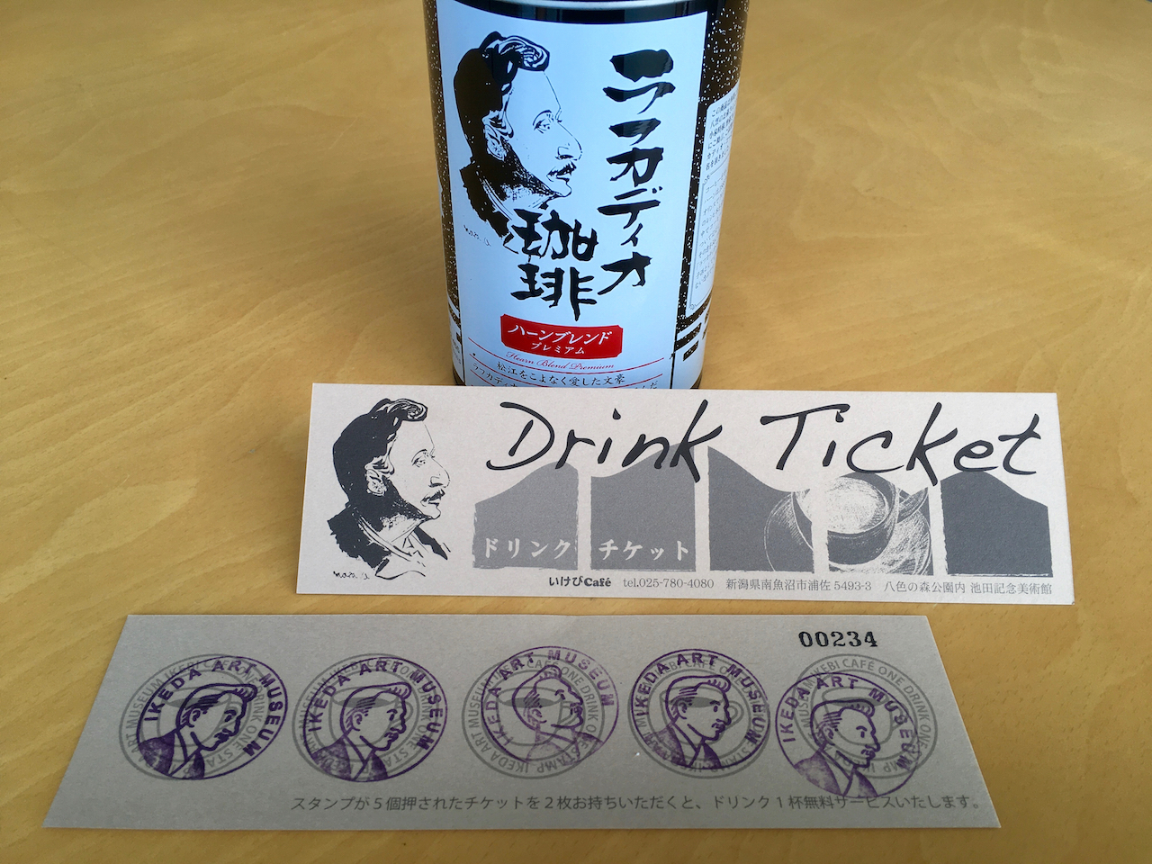 drink-ticket