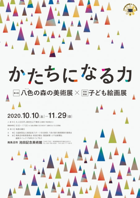 yairo2020a401
